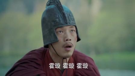凤求凰:红衣美女出场帅翻天了,撕下红衣的那