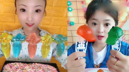 小美女吃播:水晶胡萝卜糖、水晶果冻帽子糖,