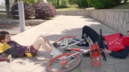 爱情公寓5:张伟,你骑车都快撞到人,还看什么