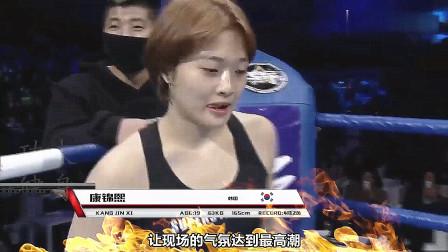 韩国小美女甜笑出场,被中国女将按在地上暴揍