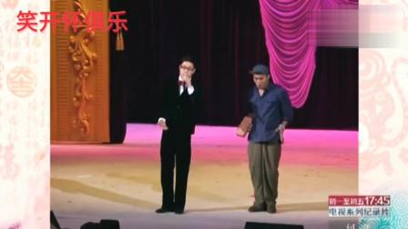 """搞笑视频:小沈阳耍大牌 竟跟观众要""""给成龙大"""