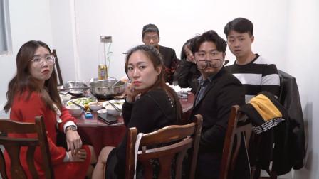 闽南语搞笑视频:班花组织同学聚会,多年不见