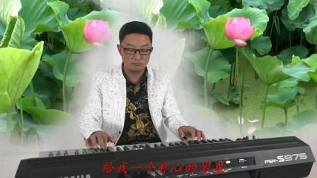 《错误的爱》电子琴音乐