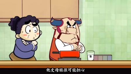 搞笑唐唐:丈母娘太严格该怎么办?