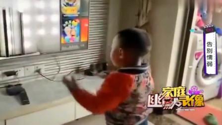 家庭幽默录像:熊孩子打碎电视也不慌,浮夸表
