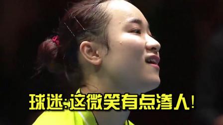 """孙颖莎把伊藤美诚打""""魔怔""""了!抬头露出渗人微笑,球迷:傻了!"""