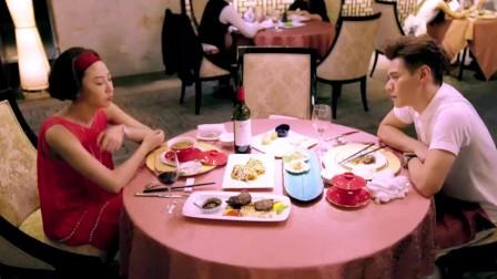 大鹏陪女孩吃饭,女孩提起小时候的糗事毫不羞