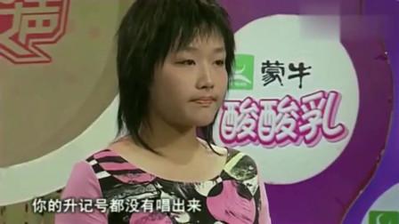 超级女声:美女现编rap,只想知道谁给的勇气可