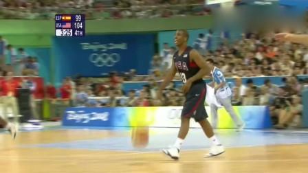 08奥运会男篮决赛最后4分钟,科比韦德连续命中关键球
