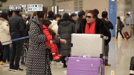 妻子的味道:突然访问韩国又说这次要呆很久的