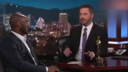 科比上综艺畅谈奥斯卡 主持人:等颁奖紧张还是