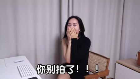 韩国小伙给自己的美女姐姐相亲,对方是西方男