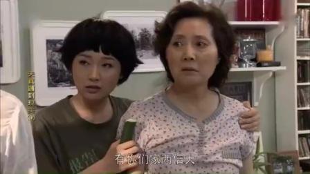 太太羞辱准儿媳看上儿子家产,美女笑了:我家