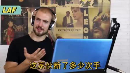 老外在中国:老外看完中国搞笑视频,颠覆自己