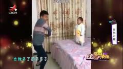 家庭幽默录像:爸爸和孩子表演降龙十八掌是什