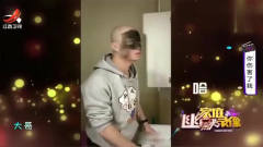 家庭幽默录像:起床洗个脸,男子被自己的脸吓