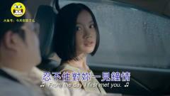 泰国神级创意广告,无声的表白,男主的演技太