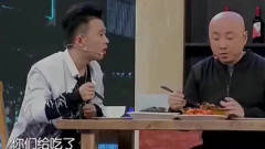 宋小宝、徐峥搞笑小品《回家吃饭》,语言风趣