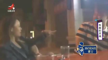 家庭幽默录像:一个幽默的人,开口不仅会把别