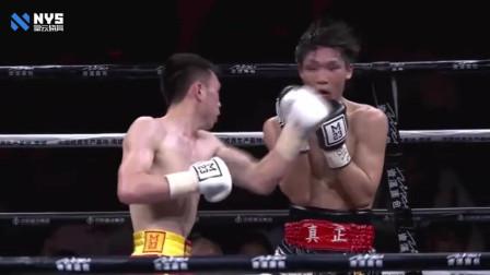 日本高手来抢中国的金腰带,最强拳王徐灿重拳