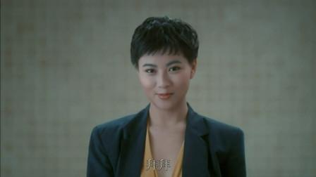喜剧:曾志伟和同事乘坐电梯遇到美女总裁,问