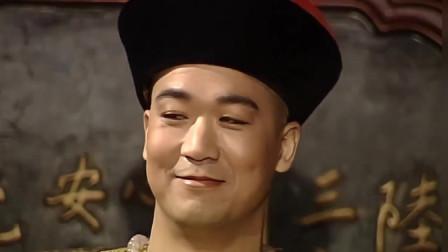 宰相刘罗锅宰:第一次听西洋音乐,全都手舞足蹈