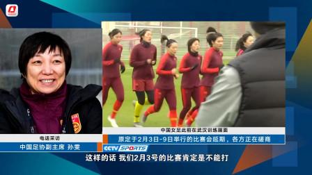 孙雯:武汉球员没来非常遗憾 中国女足过道训练