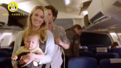 欧美神级创意广告:这就是男人坐飞机时的梦想