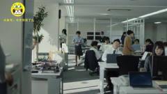 2017年最强保险创意广告,女主角是日本人气演员