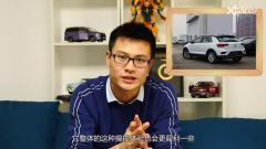 康康侃车|15万热门合资SUV, 本田XR-V、大众探歌怎
