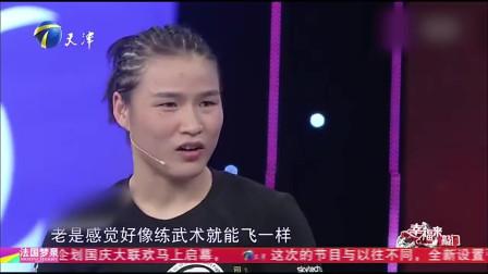 高颜值美女是多项格斗比赛冠军,涂磊:你找对象是不是得找拳王?女孩回答太逗了!