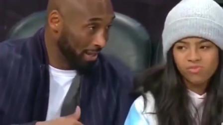 科比跟女儿解说篮球,女儿一副好像你很懂的样子