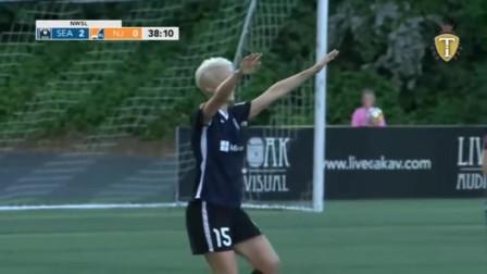 外国女足搞笑视频,分分钟笑晕过去!