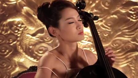 美女大提琴师陪老总喝酒,肖央看的十分不舍,