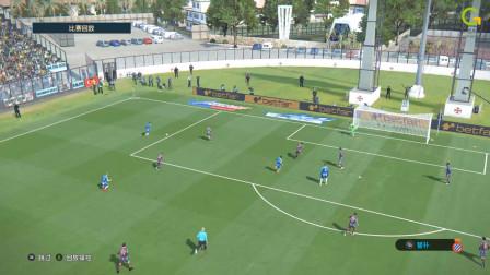 实况足球:西甲西班牙人2:2格拉纳达,武磊2次扳平艰难救主!