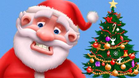 我完美了破坏了圣诞老人派送礼物的计划,他很
