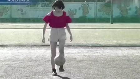这就是日本足球宝贝的球技, 美貌与实力并存