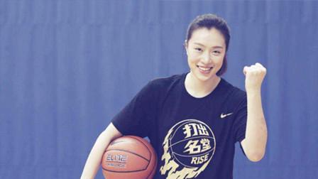 女篮奥预赛即将出征,邵婷:夺奥运资格为武汉加油