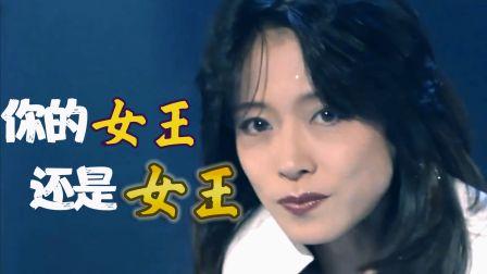 【中森明菜】~女王仍是女王~ 经典名曲medley+《落