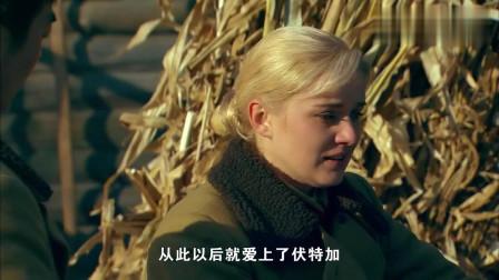 我的娜塔莎:美女哭诉生活艰辛,父亲变成这个