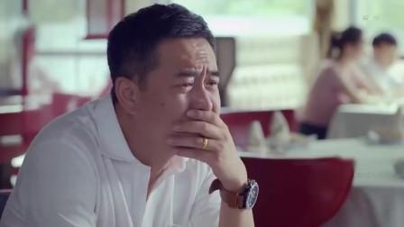 我的体育老师孙老师被辞退,却得知二叔结婚,气的难受