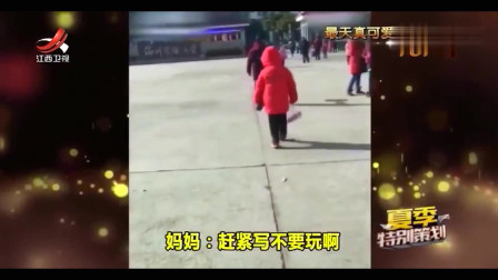 家庭幽默录像:妈妈叫儿子考试好好考,儿子霸