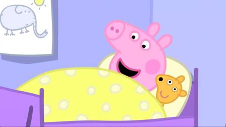 小猪佩奇:佩奇要听睡前故事,结果却又不听红猴子的故事,真让人头疼