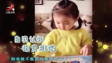 家庭幽默录像:永远不要试图和孩子讲理,因为