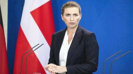"""丹麦媒体恶搞中国国旗!首相发声""""言论自由"""""""