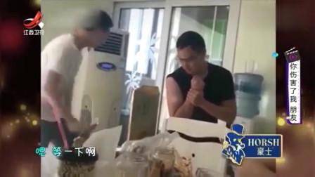 家庭幽默录像:想给兄弟展示展示自己的肌肉,