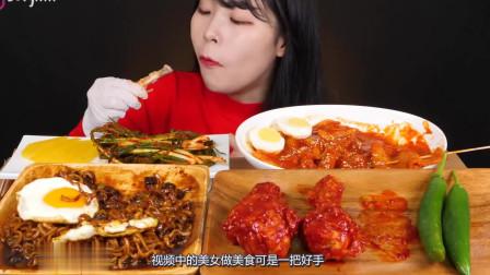 美女自制红彤彤的韩国炸鸡,一口吃整只塞得嘴巴满满的,真是太会吃太能吃