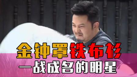 """盘点一战成名的综艺嘉宾,""""朱碧石""""成新晋顶"""