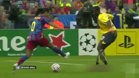 脚尖上的桑巴舞,小罗的技术与天赋,他会让你知道什么是艺术足球