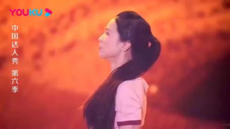 中国达人秀:俊男靓女表演钢管舞,听到*GM就泪目了!